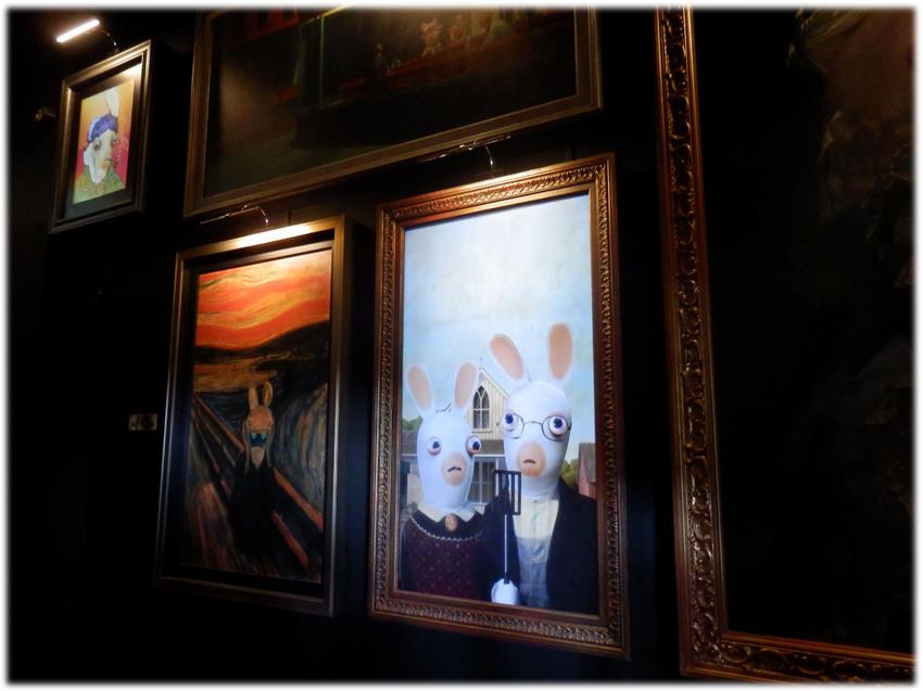 La sala de los cuadros