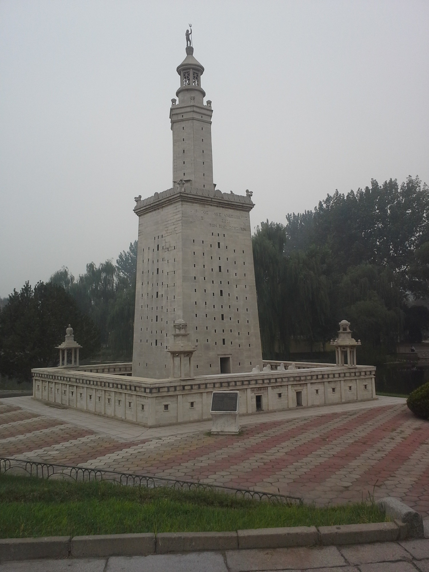 Beijing World Park: Opiniones, Info, Precios, Ofertas ...