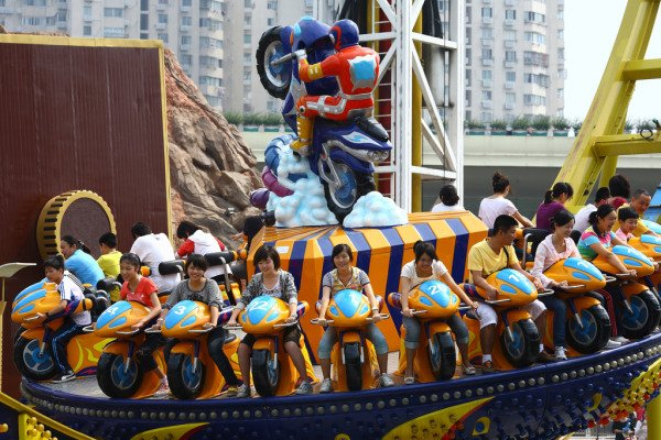 Jin Jiang Action Park